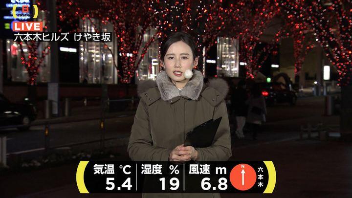 2018年02月11日森川夕貴の画像04枚目