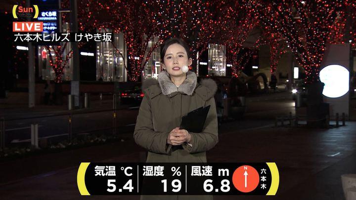 2018年02月11日森川夕貴の画像06枚目