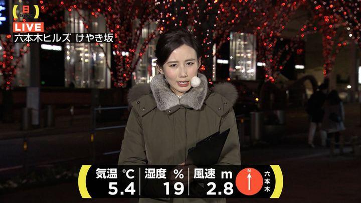 2018年02月11日森川夕貴の画像07枚目