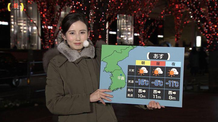 2018年02月11日森川夕貴の画像10枚目