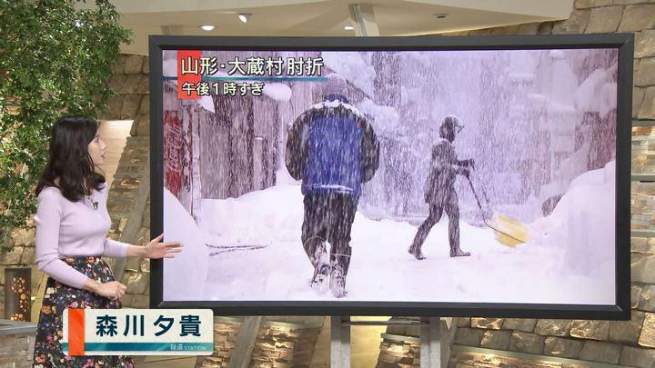 2018年02月13日森川夕貴の画像06枚目