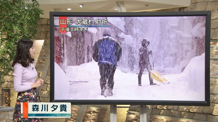 2018年02月13日森川夕貴の画像07枚目