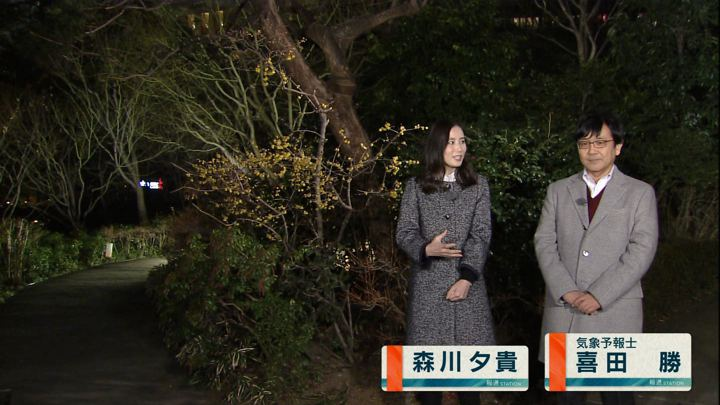 2018年02月15日森川夕貴の画像04枚目