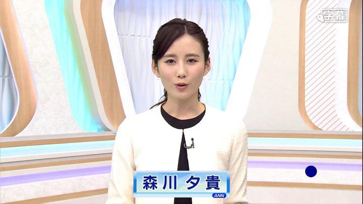 2018年02月18日森川夕貴の画像02枚目