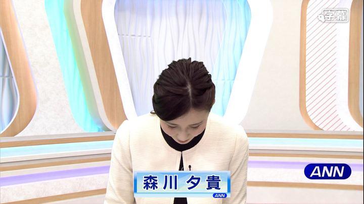 2018年02月18日森川夕貴の画像03枚目
