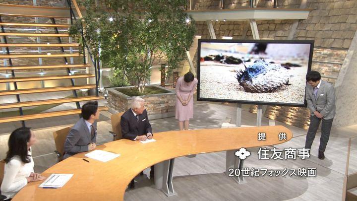 2018年02月19日森川夕貴の画像05枚目