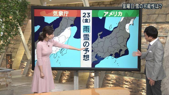 2018年02月19日森川夕貴の画像16枚目