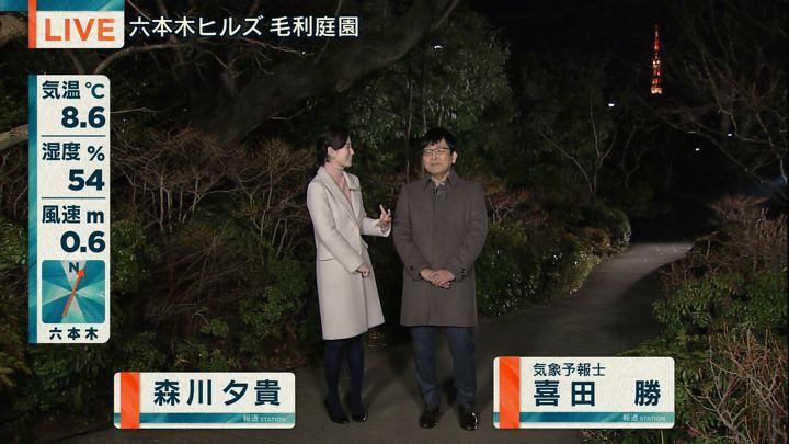 2018年02月20日森川夕貴の画像04枚目