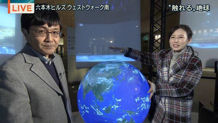 2018年02月21日森川夕貴の画像06枚目
