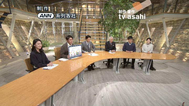 2018年02月21日森川夕貴の画像12枚目