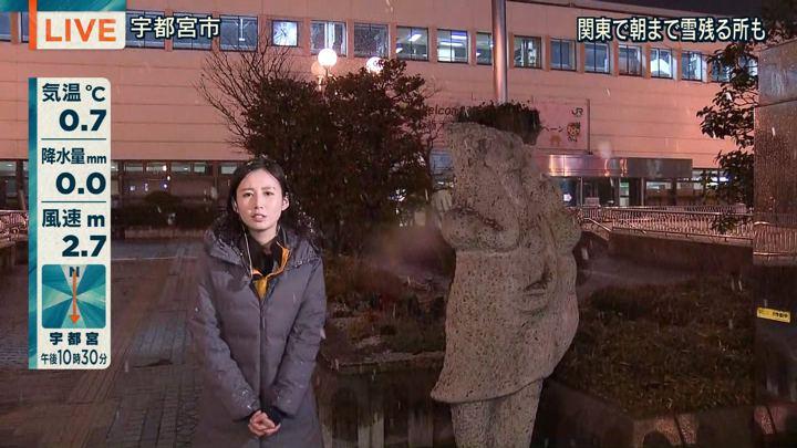 2018年02月22日森川夕貴の画像01枚目