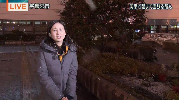 2018年02月22日森川夕貴の画像04枚目