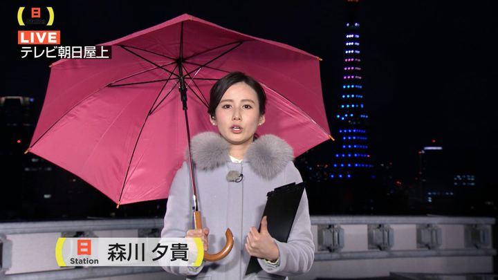2018年02月25日森川夕貴の画像08枚目