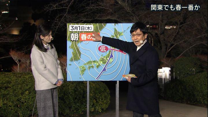 2018年02月26日森川夕貴の画像03枚目