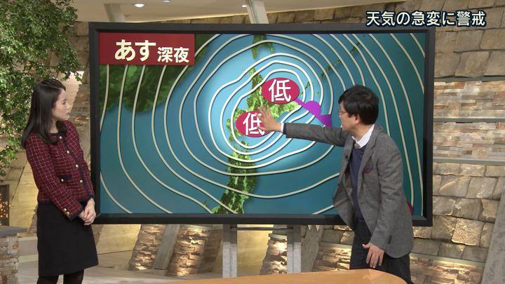 2018年02月28日森川夕貴の画像10枚目