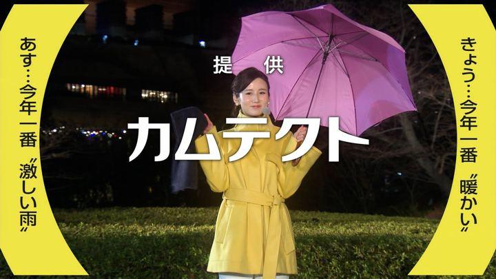 2018年03月04日森川夕貴の画像07枚目