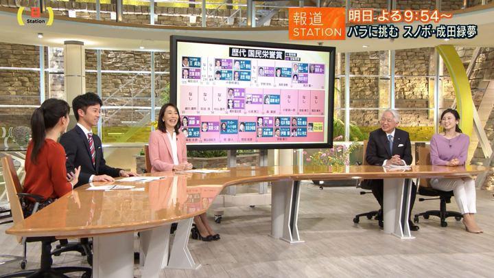 2018年03月04日森川夕貴の画像10枚目