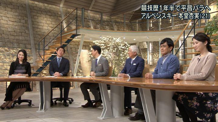 2018年03月07日森川夕貴の画像10枚目