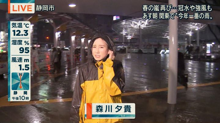 2018年03月08日森川夕貴の画像01枚目