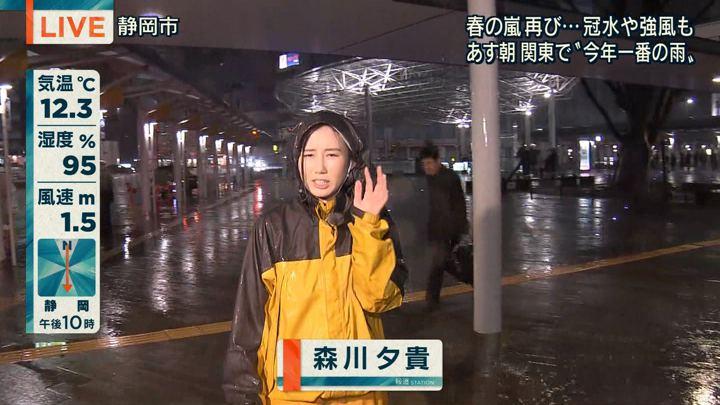 2018年03月08日森川夕貴の画像02枚目