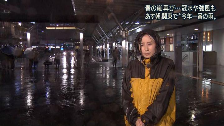 2018年03月08日森川夕貴の画像09枚目