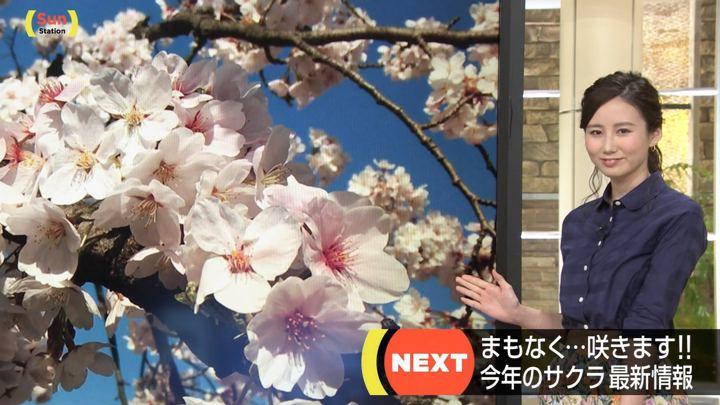 2018年03月11日森川夕貴の画像03枚目