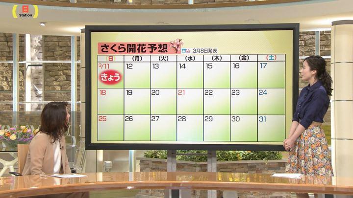 2018年03月11日森川夕貴の画像07枚目