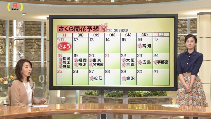 2018年03月11日森川夕貴の画像09枚目