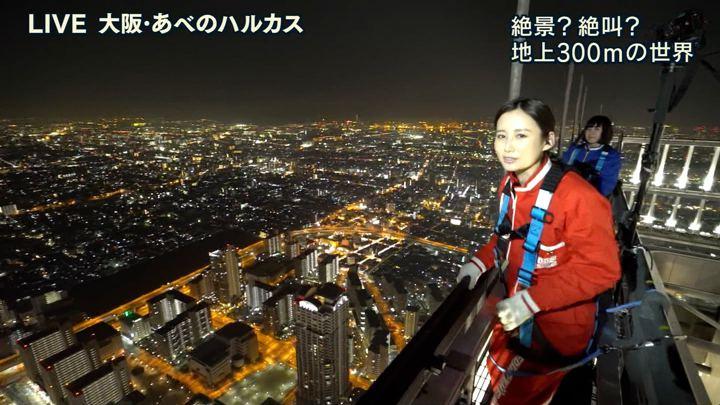 2018年03月12日森川夕貴の画像04枚目