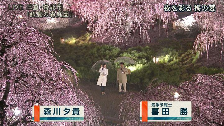 2018年03月19日森川夕貴の画像01枚目