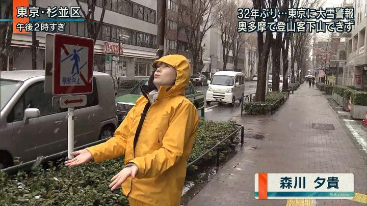 2018年03月21日森川夕貴の画像03枚目