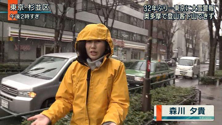 2018年03月21日森川夕貴の画像04枚目