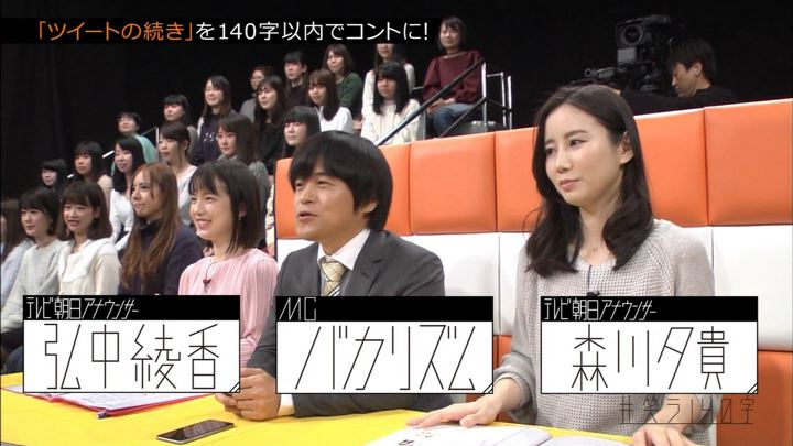 2018年03月21日森川夕貴の画像16枚目