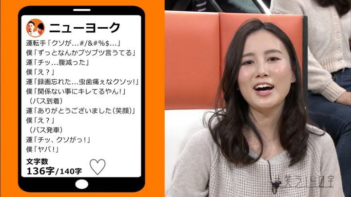 2018年03月21日森川夕貴の画像17枚目