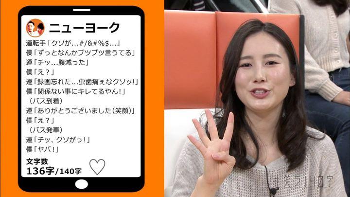 2018年03月21日森川夕貴の画像18枚目