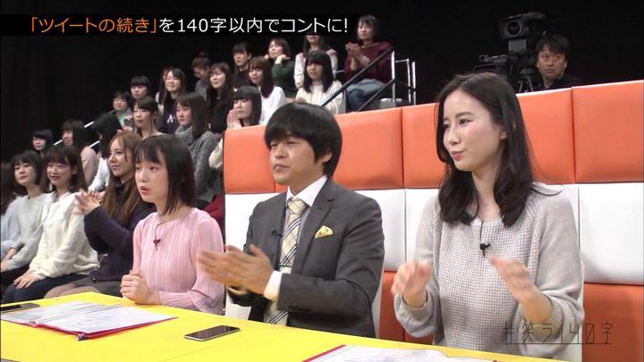 2018年03月21日森川夕貴の画像19枚目