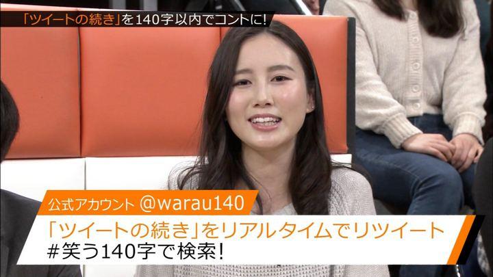 2018年03月21日森川夕貴の画像20枚目