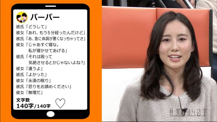 2018年03月21日森川夕貴の画像28枚目