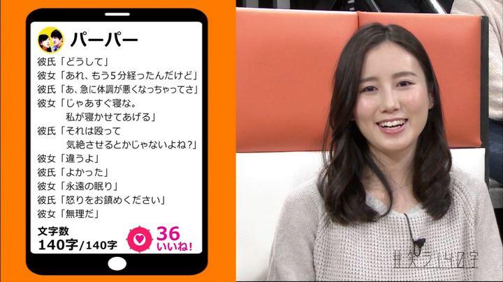 2018年03月21日森川夕貴の画像29枚目