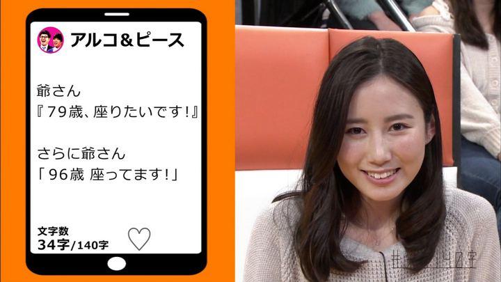 2018年03月21日森川夕貴の画像30枚目