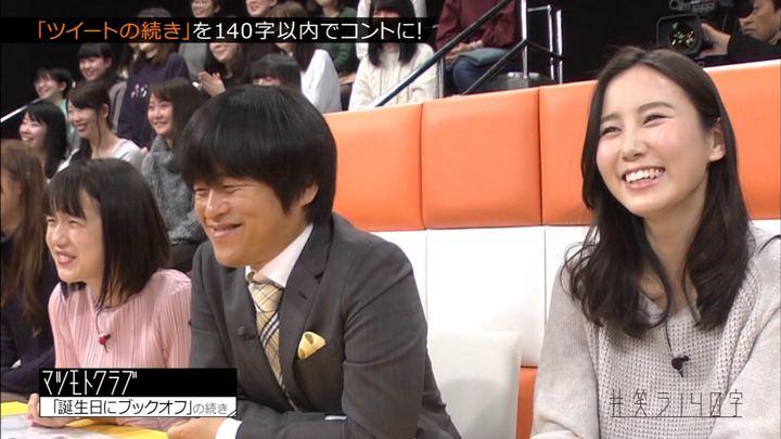 2018年03月21日森川夕貴の画像31枚目
