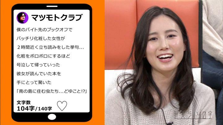 2018年03月21日森川夕貴の画像32枚目