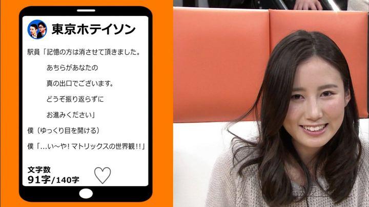 2018年03月21日森川夕貴の画像34枚目