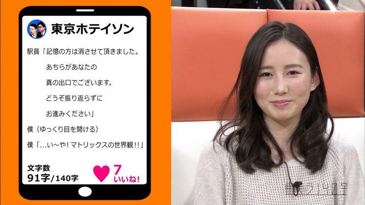 2018年03月21日森川夕貴の画像35枚目