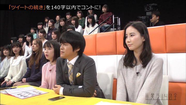 2018年03月21日森川夕貴の画像36枚目