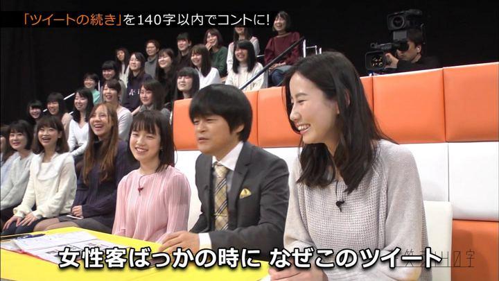 2018年03月21日森川夕貴の画像37枚目