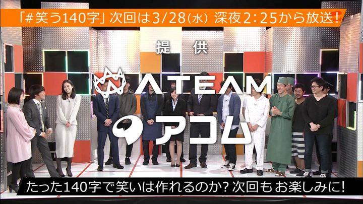 2018年03月21日森川夕貴の画像41枚目