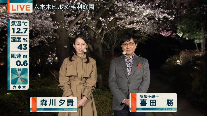 2018年03月22日森川夕貴の画像03枚目