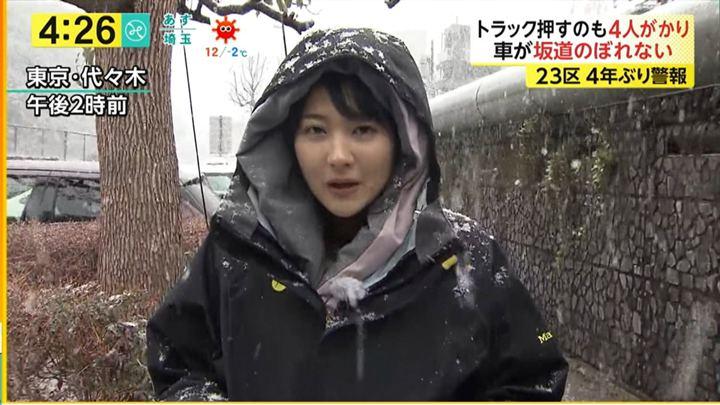 2018年01月22日永尾亜子の画像02枚目