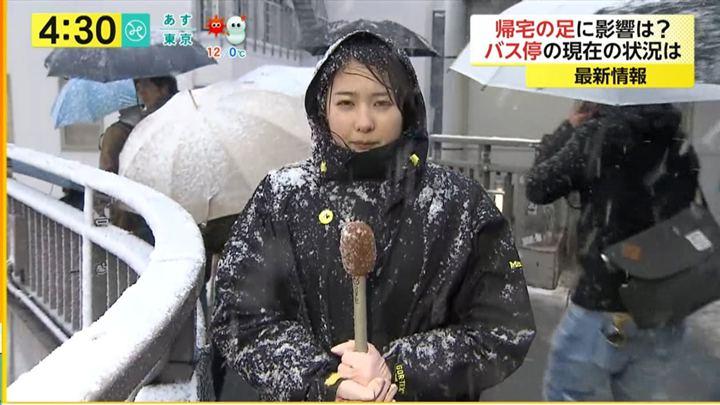 2018年01月22日永尾亜子の画像03枚目